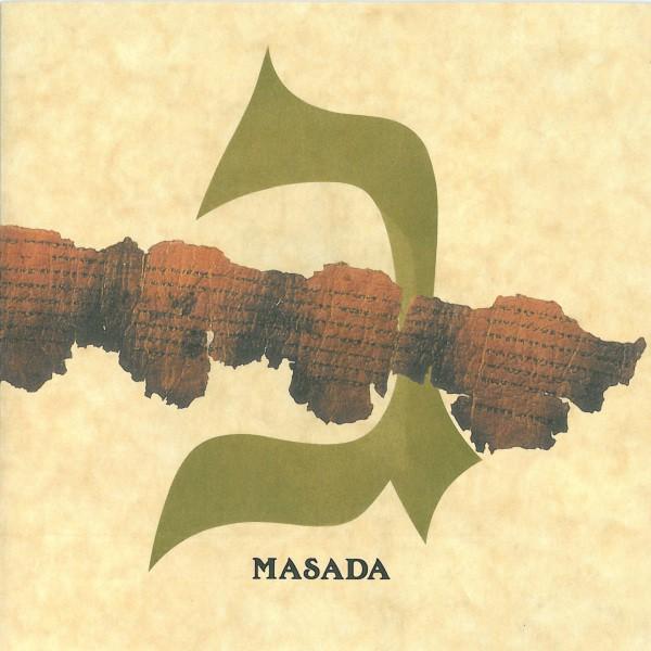 John Zorn em 10 discos Artes & contextos masada three big